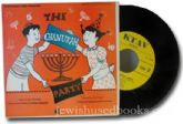 The Chanukah Party:  45 RPM Collectible Record!